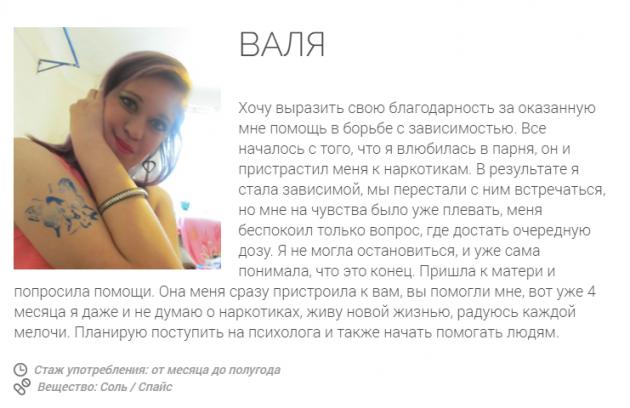 Отзывы о центр Просветление в Ярославле - лечение-наркомании-ярославль.рф