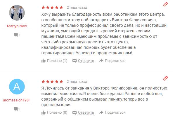 Отзывы о центр Телесфор Екатеринбурге - yell.ru