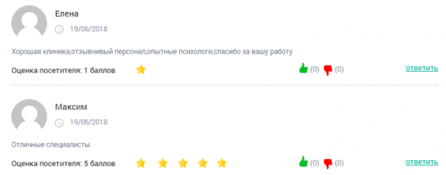 Отзывы о центр Вершина Калуга - clinic-top.ru