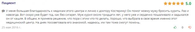 Отзывы о центр Вершина – Ярославль - doctu.ru
