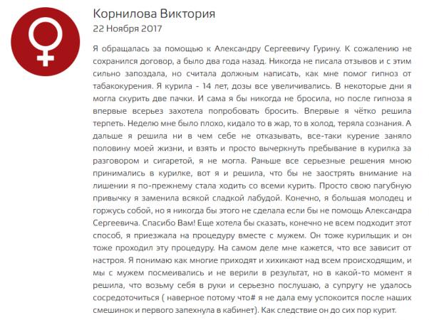 Отзывы о центр Вершина – Ярославль - vershina-yar.ru