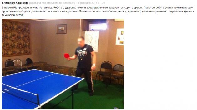 Отзывы о центре Рекавери-Самара - samara.zoon.ru