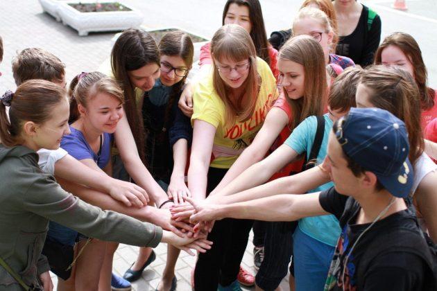 Помощь в социальной адаптации