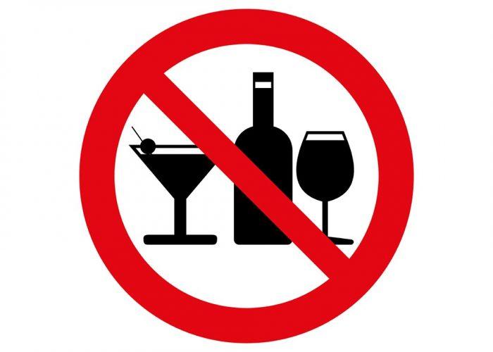Постепенно ввели запрет на распитие спиртосодержащей продукции в общественных местах