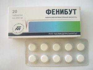Препарат «Фенибут»