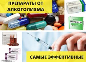 Препараты на основе цианамида