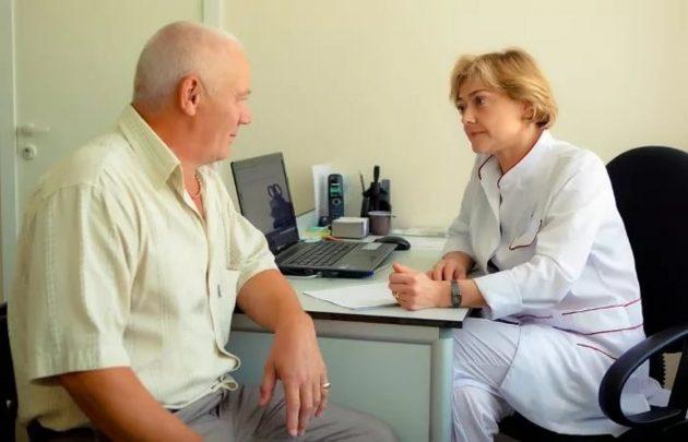 Психологическая помощь больным