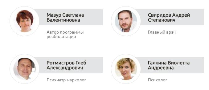 Центр Севастополь без наркотиков19