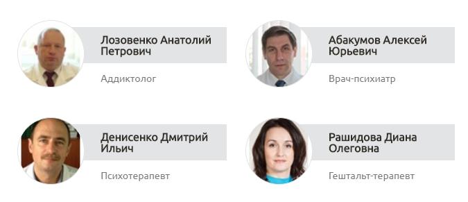 Центр Севастополь без наркотиков20
