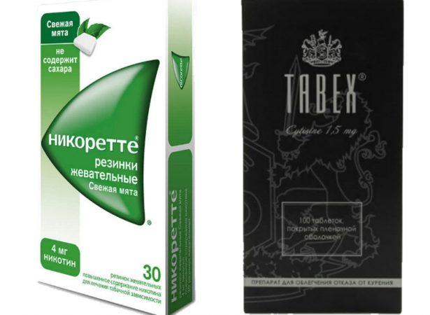 Препараты, снижающие уровень потребления никотина