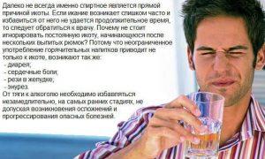 Токсические причины икоты после запоя