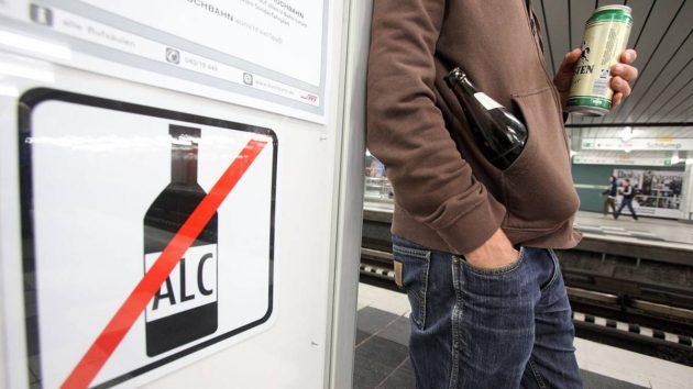 Употребление пива в общественном транспорте запрещено
