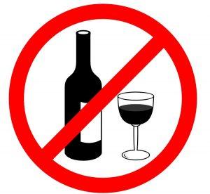 В Исламе запрещен алкоголь