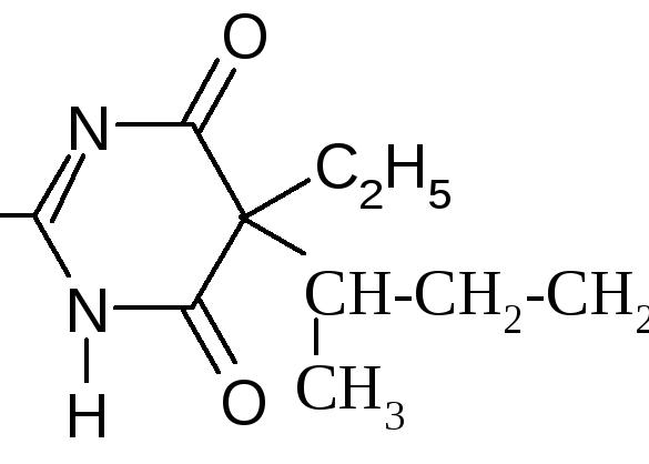 Этаминал натрия – 100