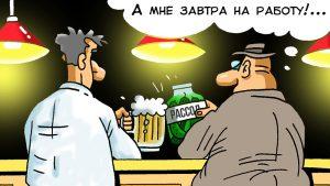 Уволить работника можно только, если опьянение наступило непосредственно при исполнении работы