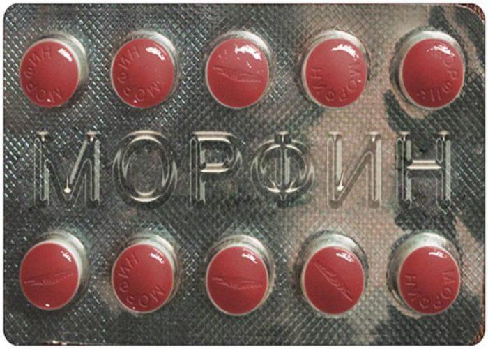 Морфин – 10
