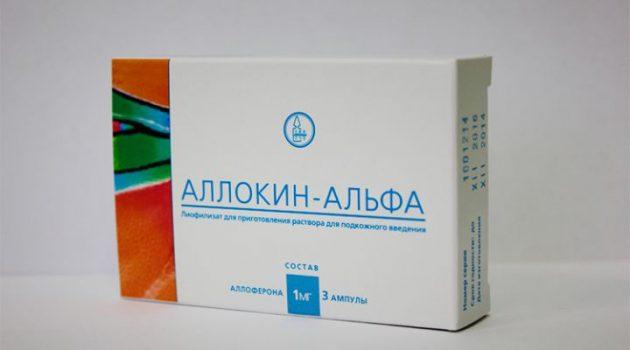 Аллокин-Альфа форма выпуска