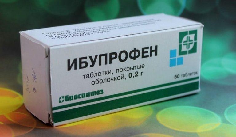 Как принимать ибупрофен при мигрени
