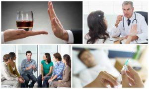Лечение алкоголизма способами