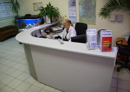 Медицинский центр Бехтерев