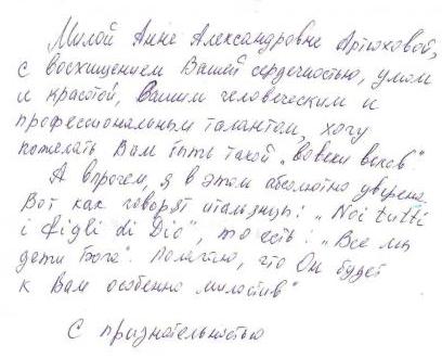 Отзыввы о центр Бехтерев в Санкт-Петербурге
