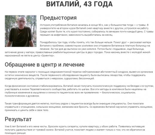 Отзыввы о центр Ориентир Екатеринбург