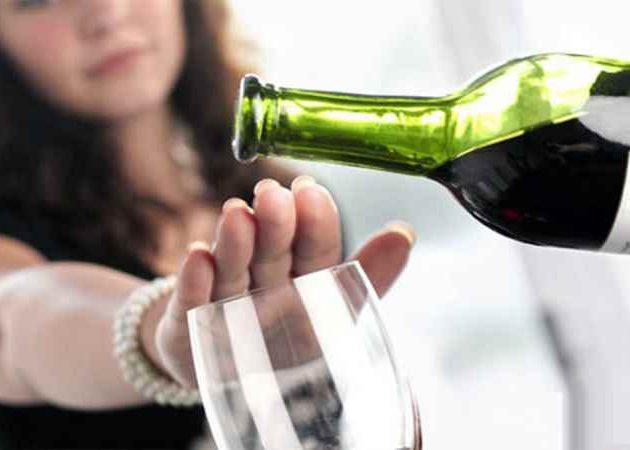Подавление желания пить спиртное