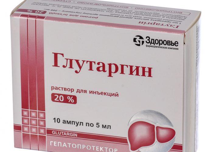 Раствор Глутаргин