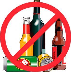 Во время лечением препаратом Зорекс, стоит отказаться полностью от алкоголя