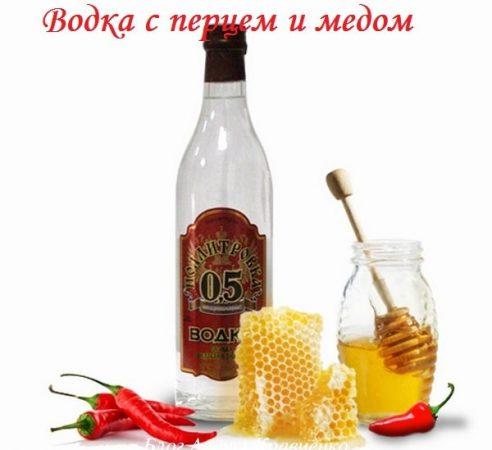 Водка с перцем и медом от простуды