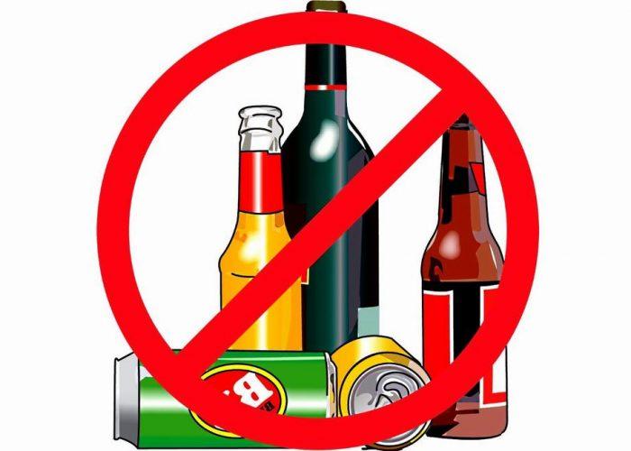 Запрещено принимать алкоголь и газированные напитки