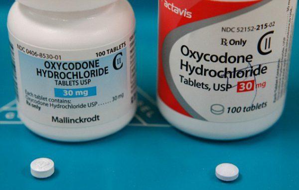 Оксикодон