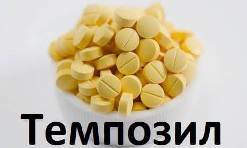 Препарат Темпозил